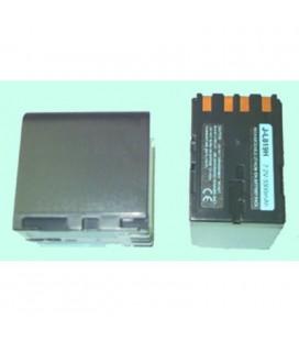Bateria Jvc 7.2v 3300mah Li-Ion Medidas 55x38x55